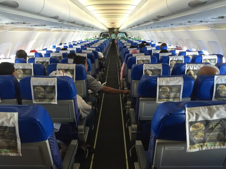 Kursi dalam pesawat