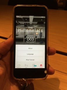 Ipod yang Bisa Digunakan Untuk Mengkontrol Fasilitas dalam Kamar Pod