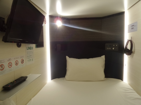 Kapsul Tempat Tidur