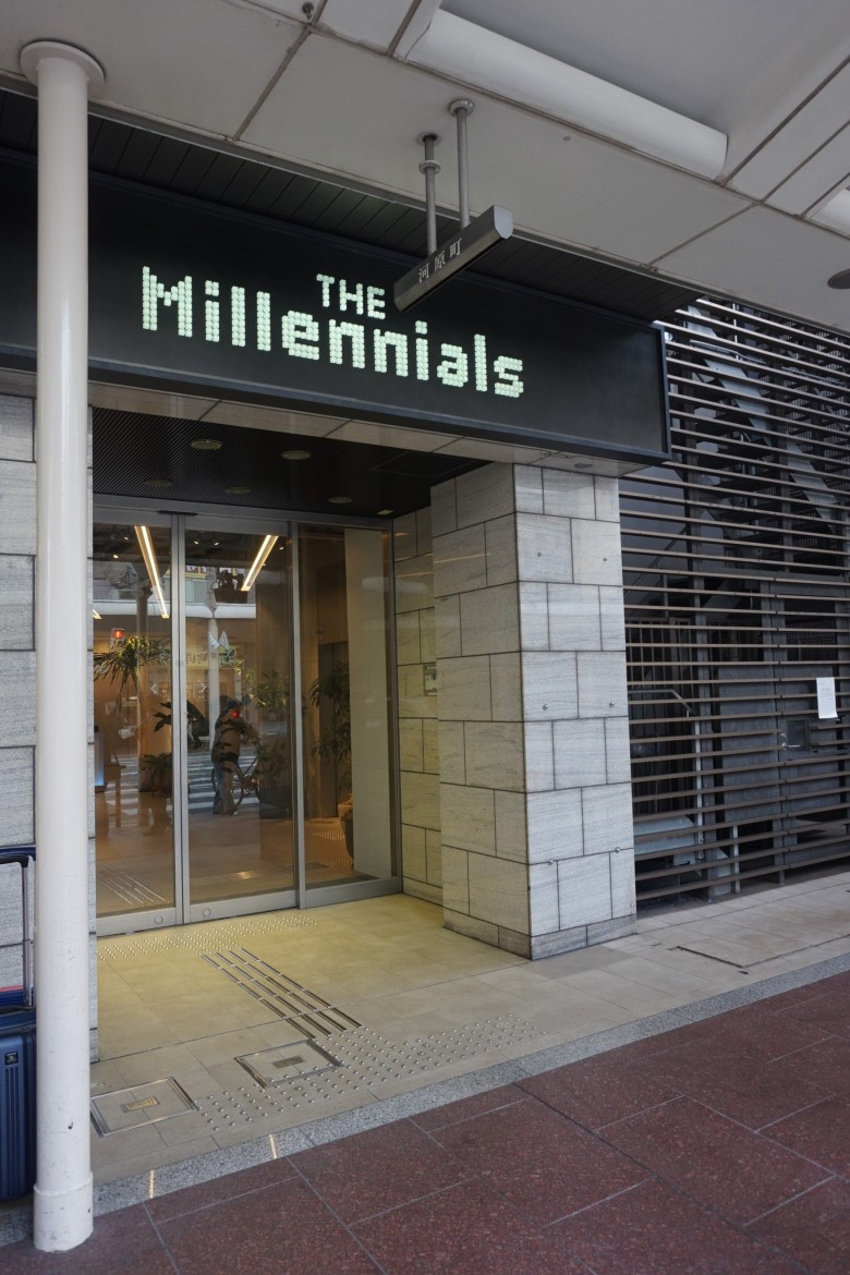 The Millennials Kyoto
