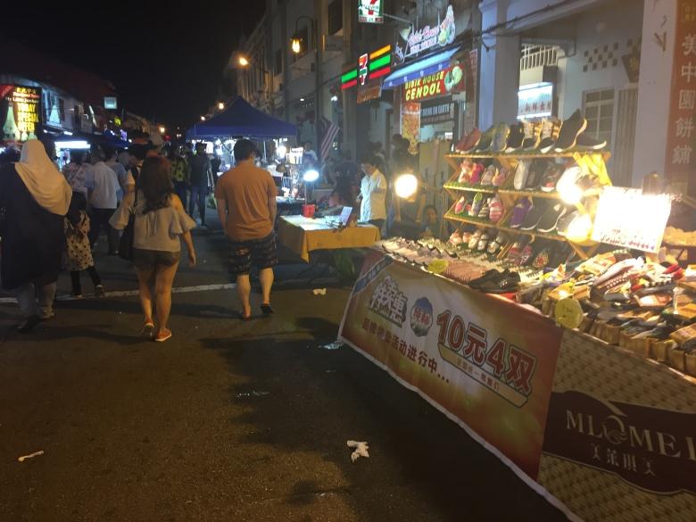 Penjual Aneka Rupa